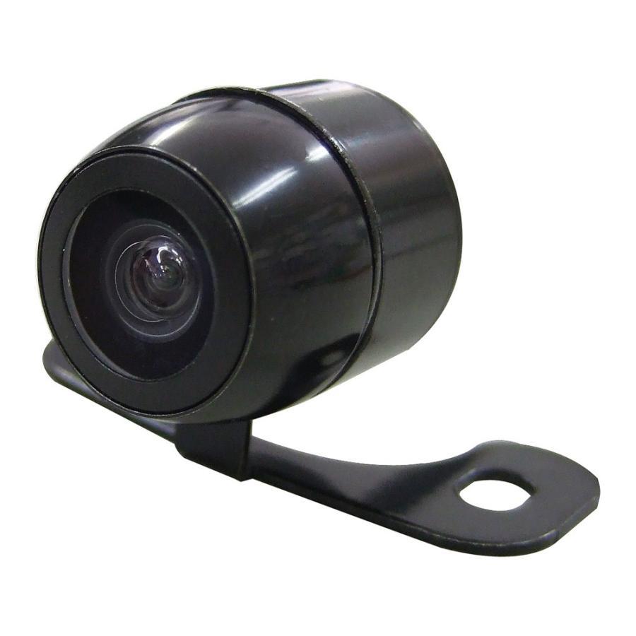 F.R.C.エフアールシー NEXTEC [ NX-B101 ]超小型・高画質バックカメラ 12V/24V車専用 frc-net