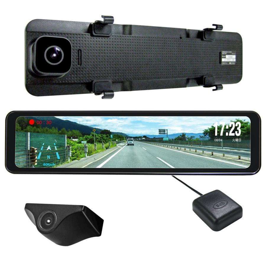 【送料無料】F.R.C.エフ・アール・シー NEXTEC【 NX-DR M22 】ミラー型11.88インチ全面IPS液晶 GPS付属・前後2カメラ ドライブレコーダー 前・後方200万画素 frc-net
