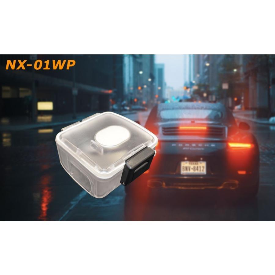 【送料無料】小型・軽量ドライブレコーダー NX-DR01 + 対応防水ケース NX-01WP 特価限定セット|frc-net|04