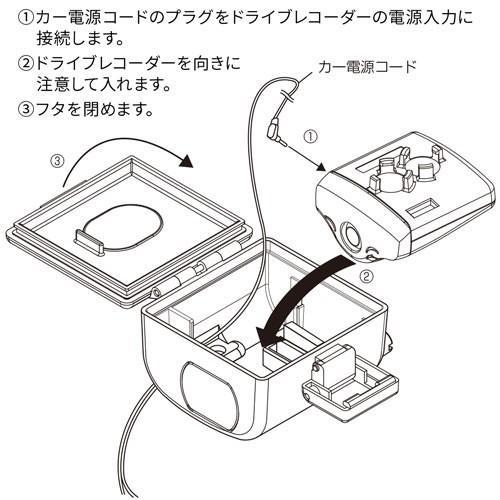 【送料無料】小型・軽量ドライブレコーダー NX-DR01 + 対応防水ケース NX-01WP 特価限定セット|frc-net|05