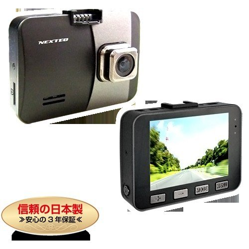 200万画素 Full HD ドライブレコーダー NX-DR 200S 【2.7型液晶/日本製:3年保証】|frc-net|02