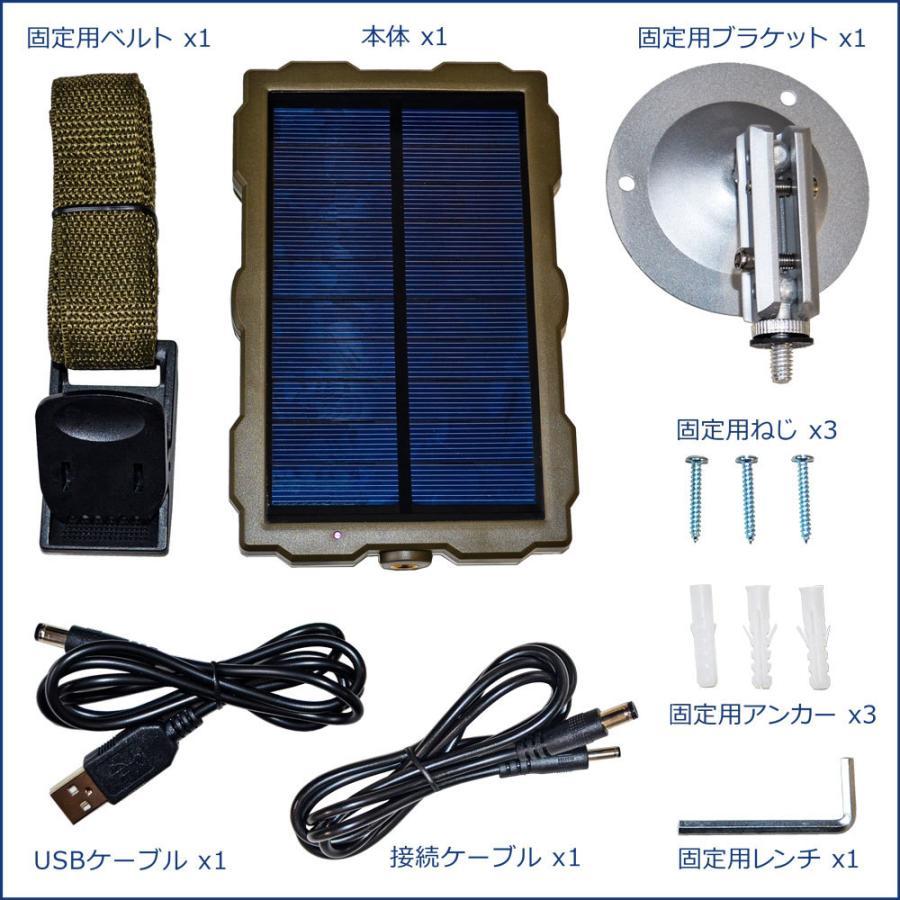 F.R.C.NEXTEC レンジャーカメラ用ソーラーパネル:NX-RC-SO 1700mAhのバッテリーを内蔵 USBによる充電も可能 frc-net 04