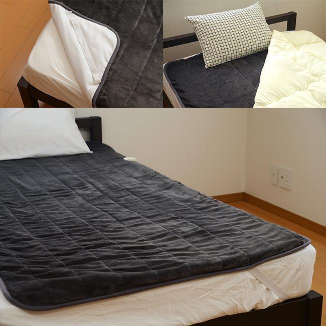 フリーダン 電気敷きパッド ベッドパッド 約200×100cm FCP551H 送料無料 frdm 05