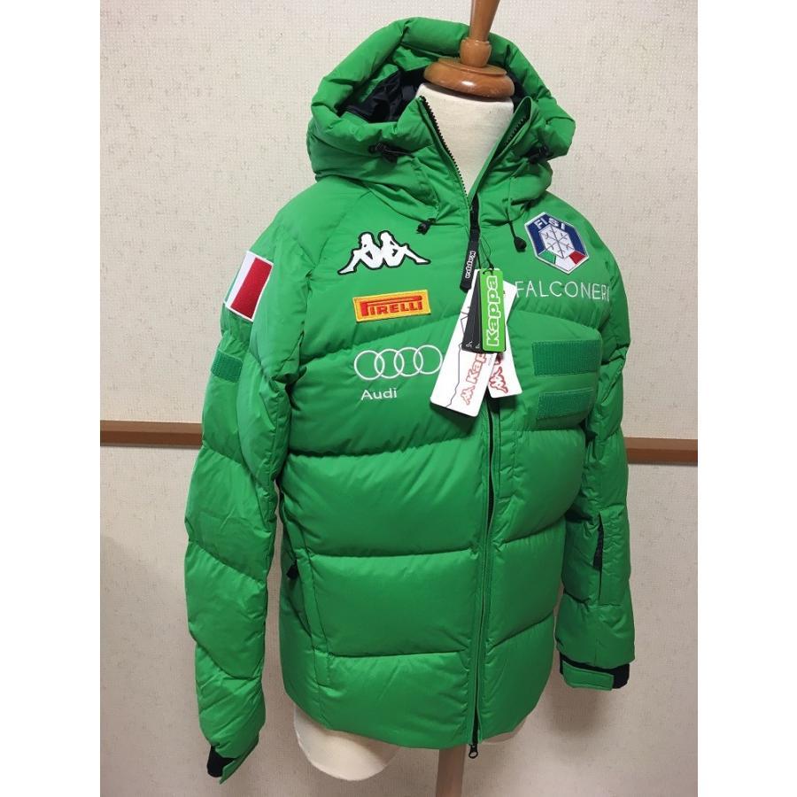 即日発送 カッパ スキー Kappa スキー スノーボード ダウンジャケット FISI イタリア代表 FISI スノーボード 公式ウェア, ナカジマスポーツ:7c893ff9 --- airmodconsu.dominiotemporario.com
