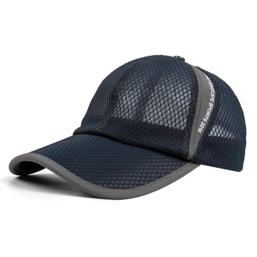 メッシュキャップ 帽子 キャップ ランニング ウォーキング ジョギング マラソン スポーツ UVカット 夏用 メンズ レディース フリーサイズ 10色|freeduck2|14