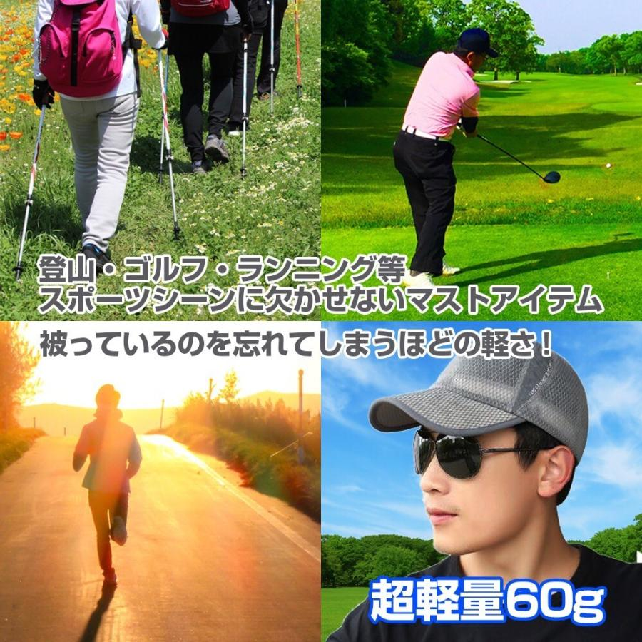 メッシュキャップ 帽子 キャップ ランニング ウォーキング ジョギング マラソン スポーツ UVカット 夏用 メンズ レディース フリーサイズ 10色|freeduck2|03