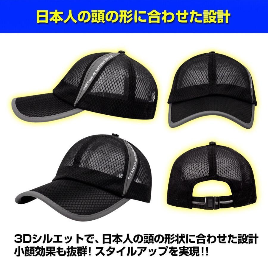 メッシュキャップ 帽子 キャップ ランニング ウォーキング ジョギング マラソン スポーツ UVカット 夏用 メンズ レディース フリーサイズ 10色|freeduck2|07