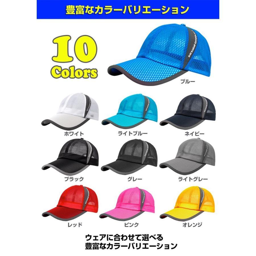 メッシュキャップ 帽子 キャップ ランニング ウォーキング ジョギング マラソン スポーツ UVカット 夏用 メンズ レディース フリーサイズ 10色|freeduck2|09