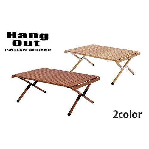 HangOut(ハングアウト) アペロ ウッド テーブル (高さ:400) 収納 コンパクト 持ち運び カンタン 分解 組み立て