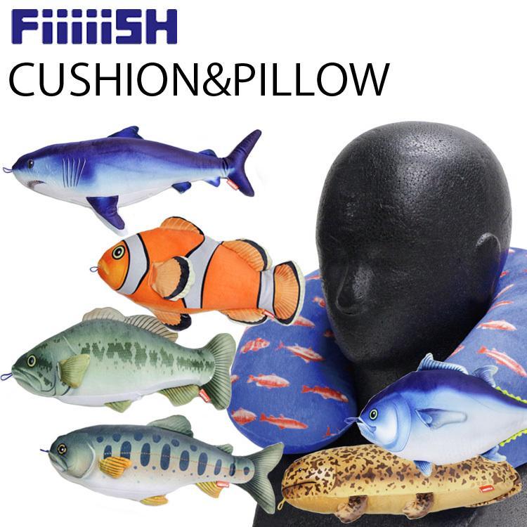 は の つく 魚