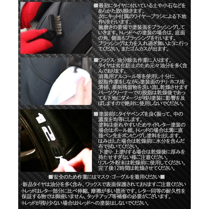 メール便送料無料 TIREPENZ タイヤペンズ PEN ペン単品 タイヤ専用ペイントマーカー タイヤペン  KEMEKO|freeline|03