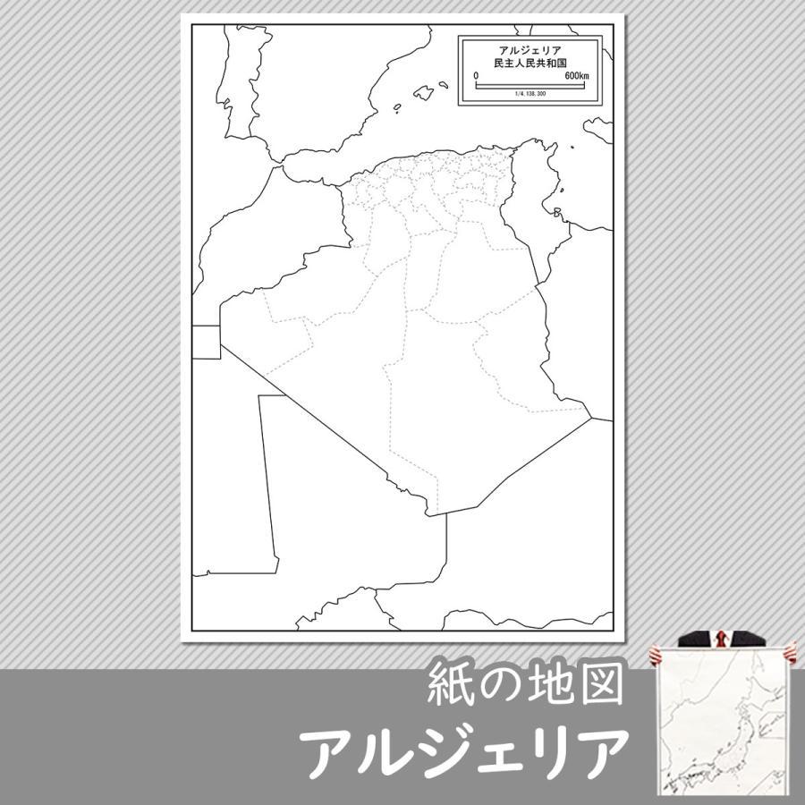 アルジェリアの紙の地図 freemap