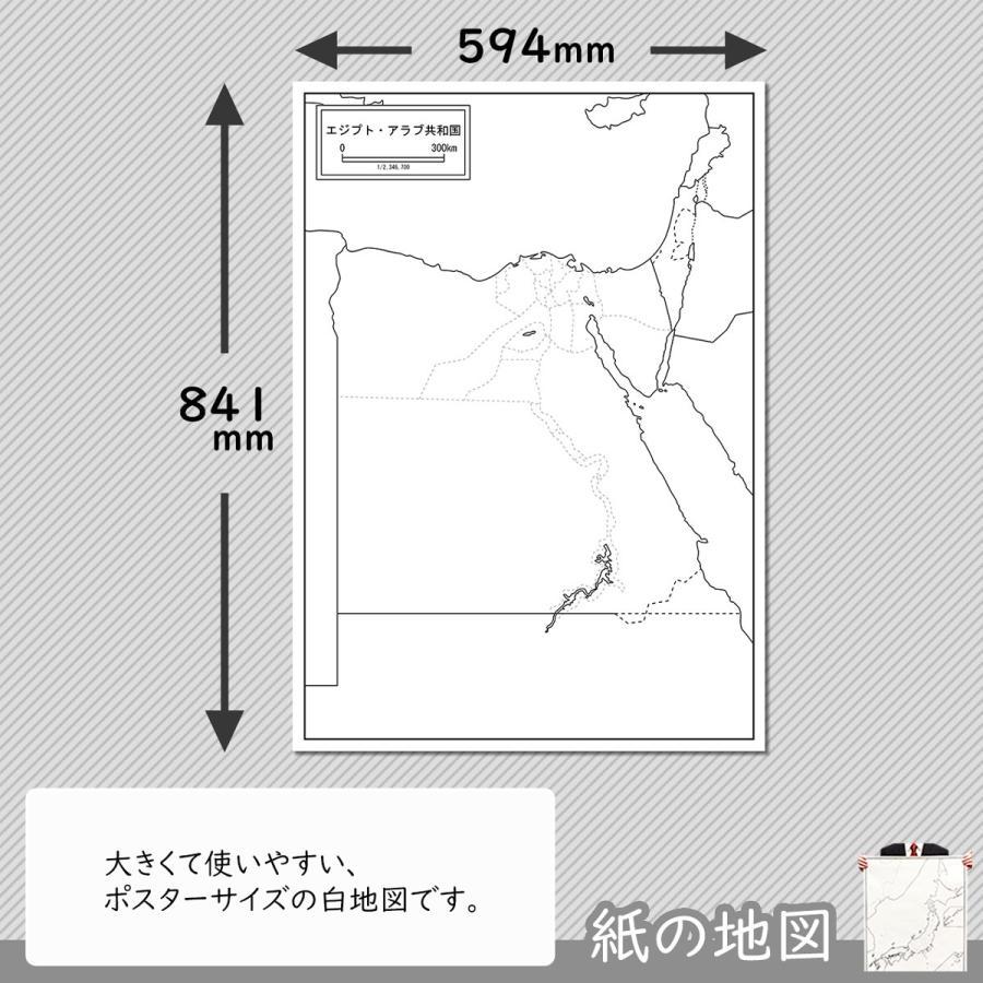 エジプトの紙の地図 freemap 02