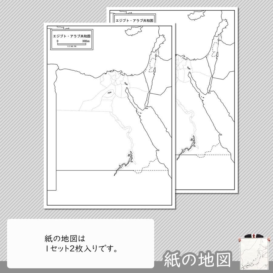 エジプトの紙の地図 freemap 04
