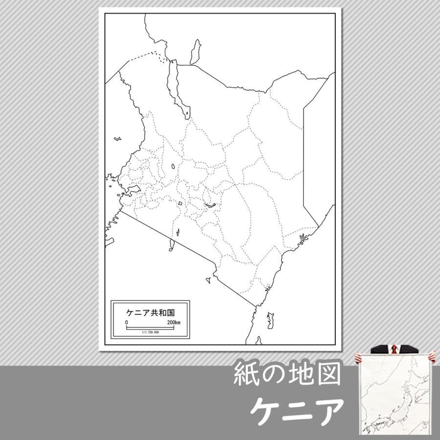ケニアの紙の地図 freemap
