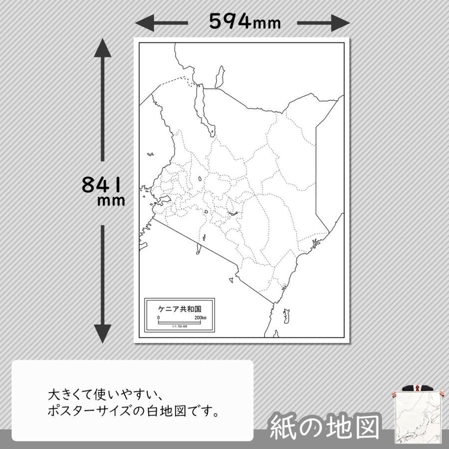 ケニアの紙の地図 freemap 02