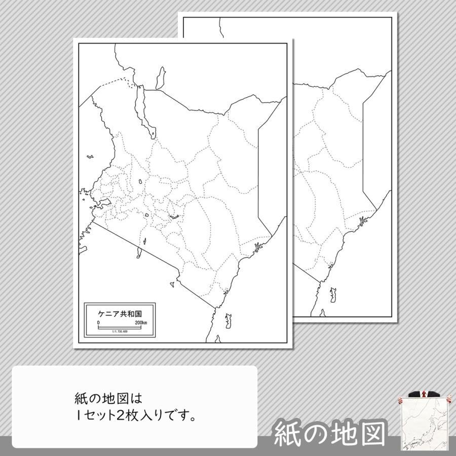 ケニアの紙の地図 freemap 04