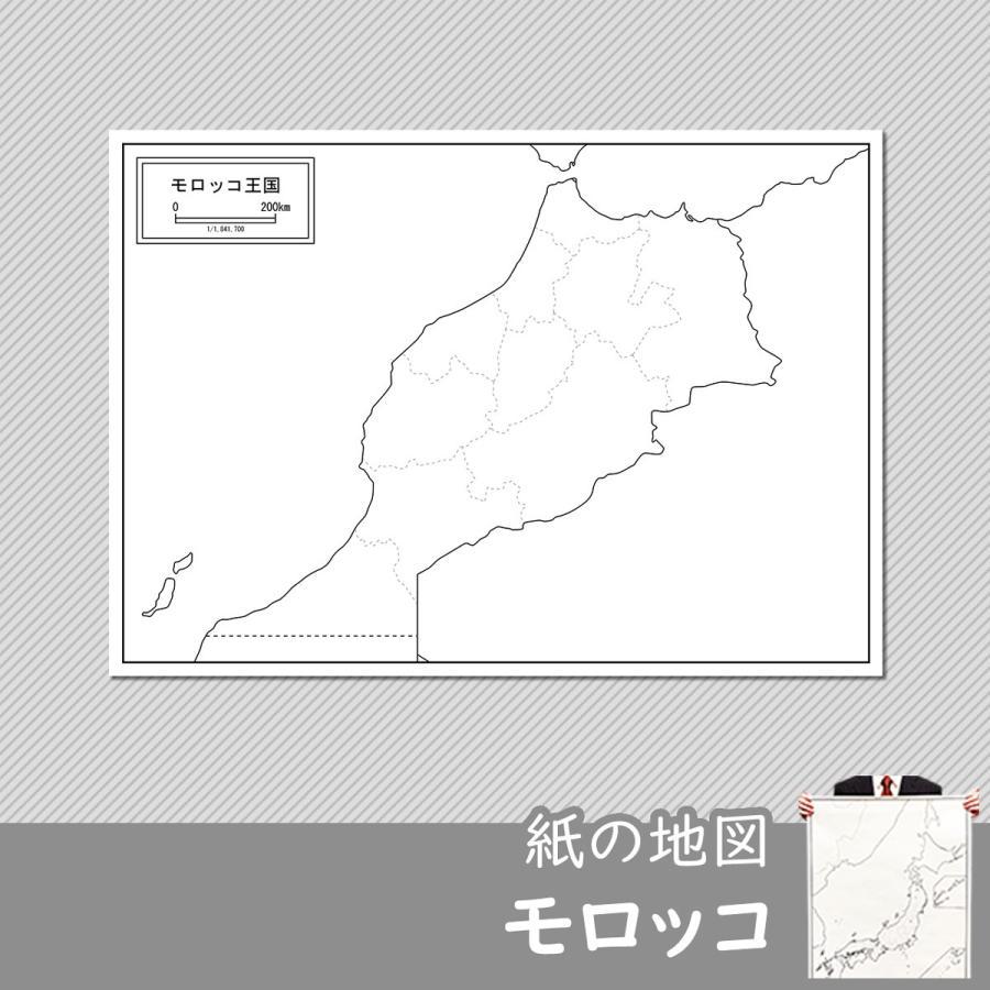 モロッコの紙の地図 freemap