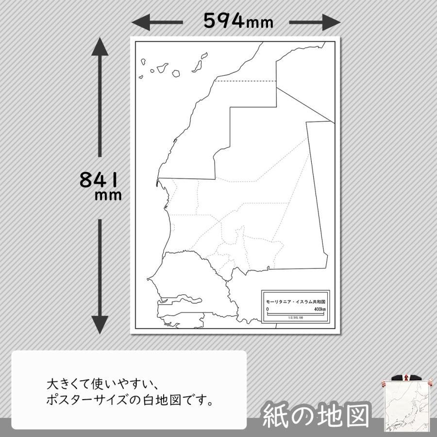 モーリタニアの紙の地図|freemap|02