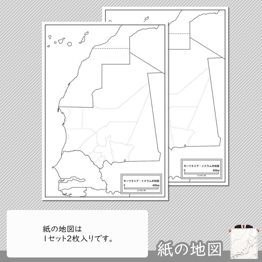 モーリタニアの紙の地図|freemap|04