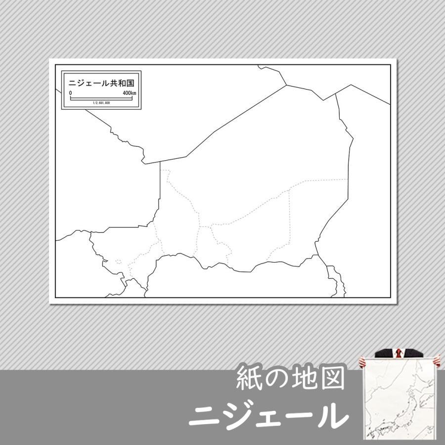 ニジェールの紙の地図 freemap
