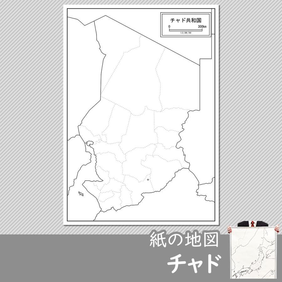 チャドの紙の地図 freemap