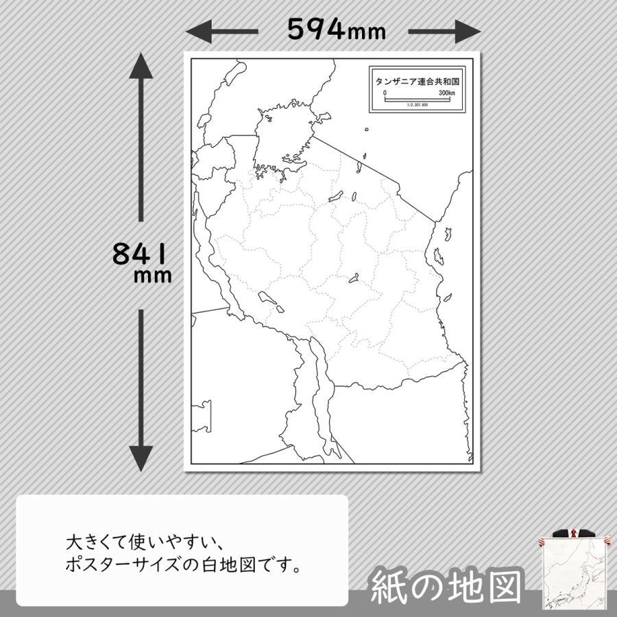 タンザニアの紙の地図|freemap|02
