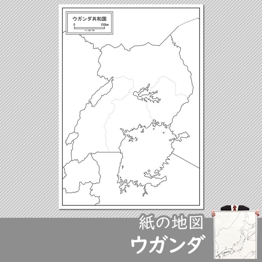 ウガンダの紙の地図|freemap