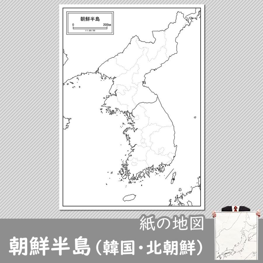 朝鮮半島の紙の地図|freemap