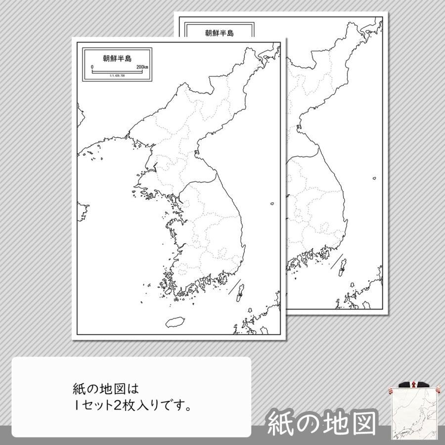 朝鮮半島の紙の地図|freemap|04