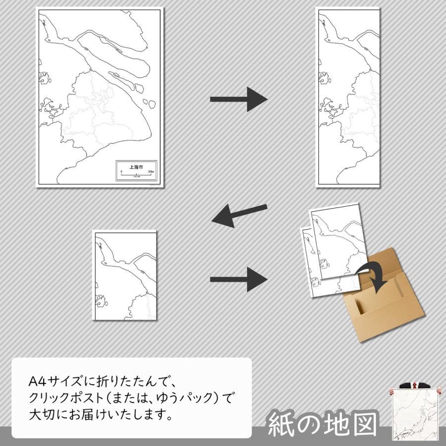 上海市の紙の地図|freemap|05