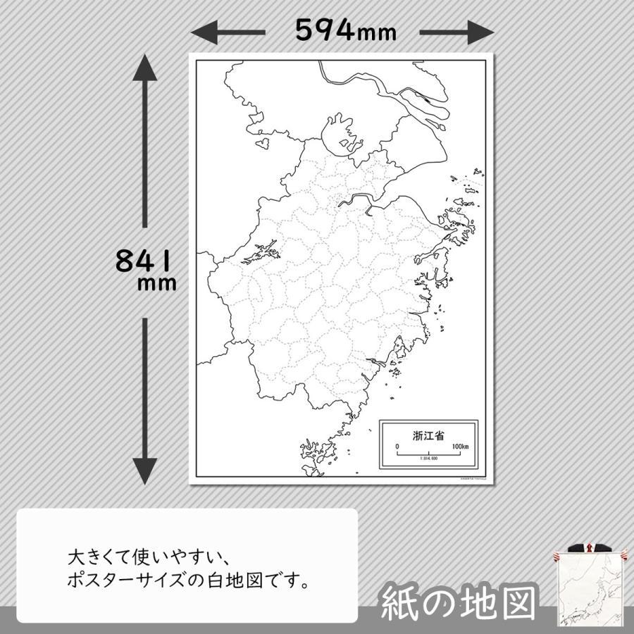 浙江省の紙の地図|freemap|02