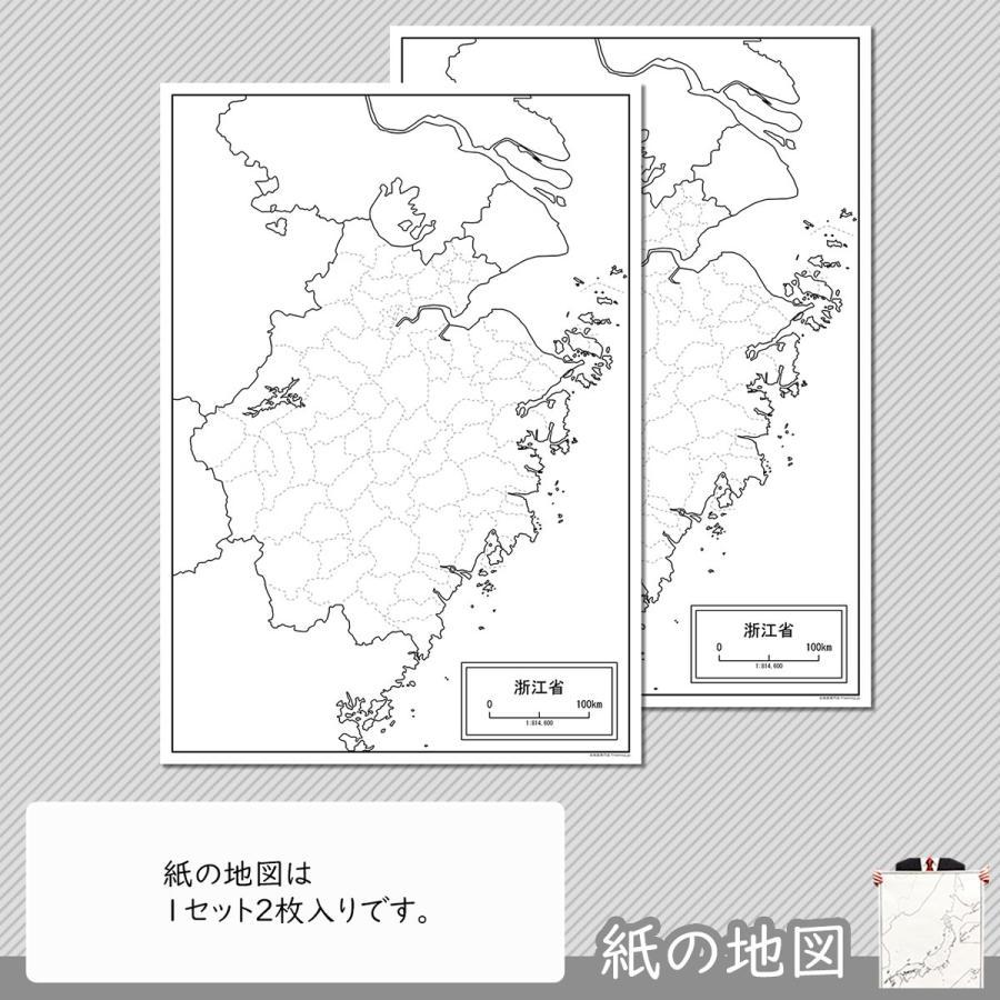 浙江省の紙の地図|freemap|04