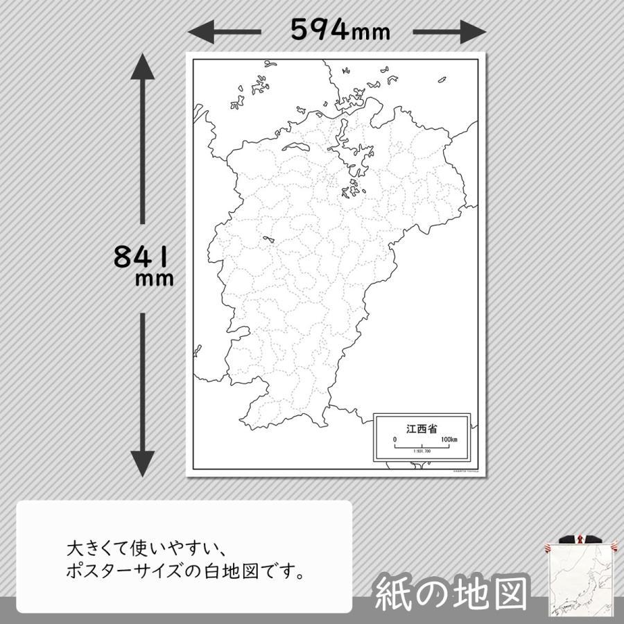 江西省の紙の地図|freemap|02