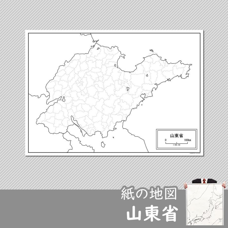 山東省の紙の地図|freemap