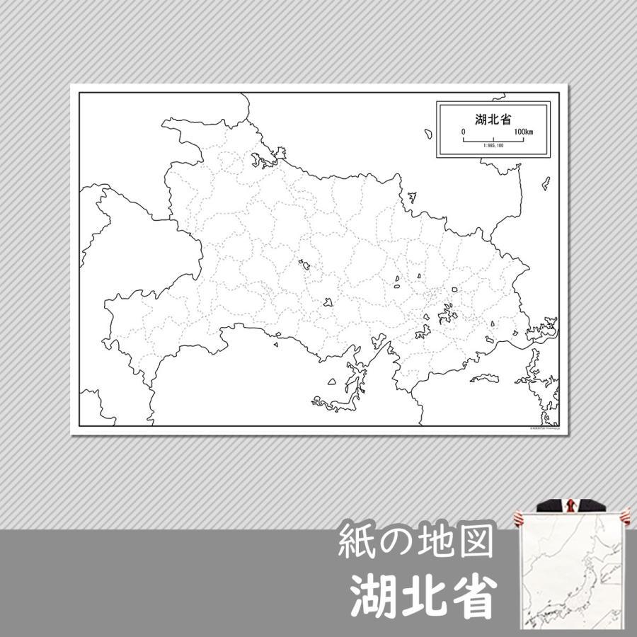 湖北省の紙の地図 freemap