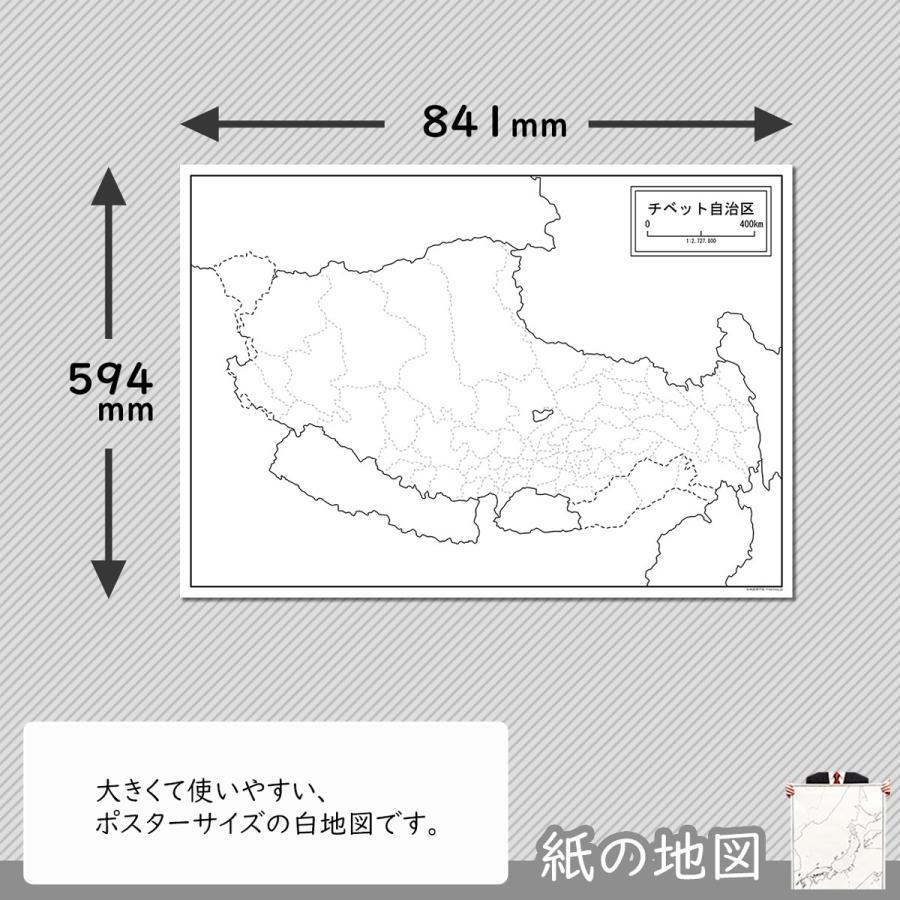 チベット自治区の紙の地図|freemap|02