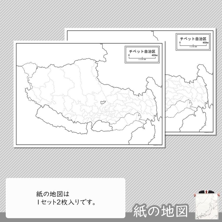 チベット自治区の紙の地図|freemap|04