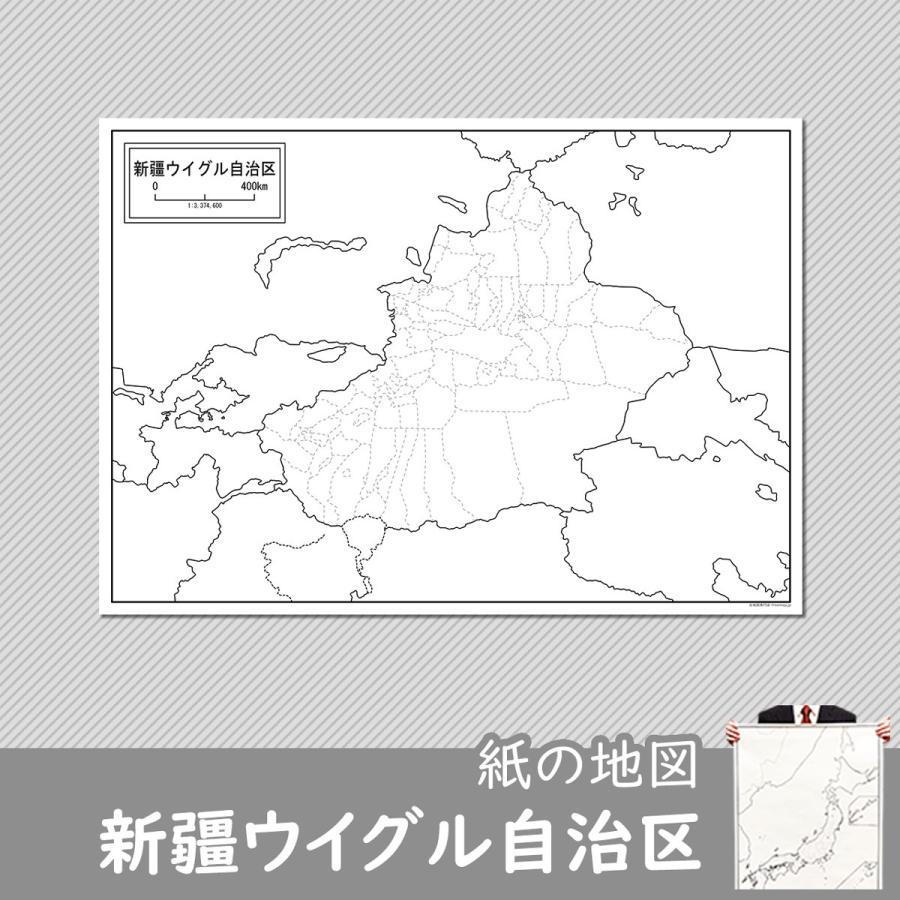 新疆ウイグル自治区の紙の地図 freemap