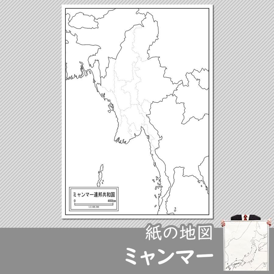 ミャンマーの紙の地図|freemap