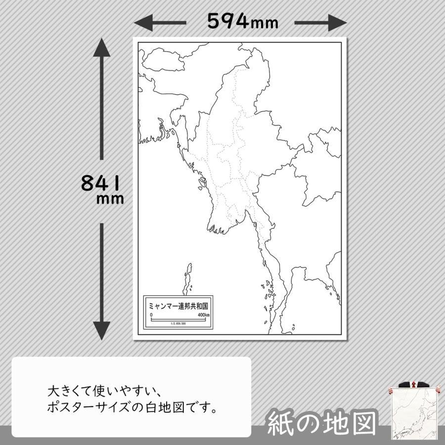 ミャンマーの紙の地図|freemap|02