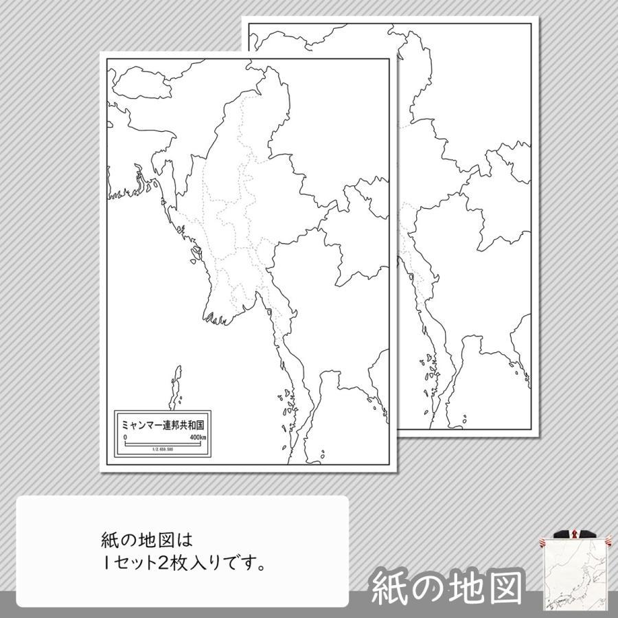 ミャンマーの紙の地図|freemap|04