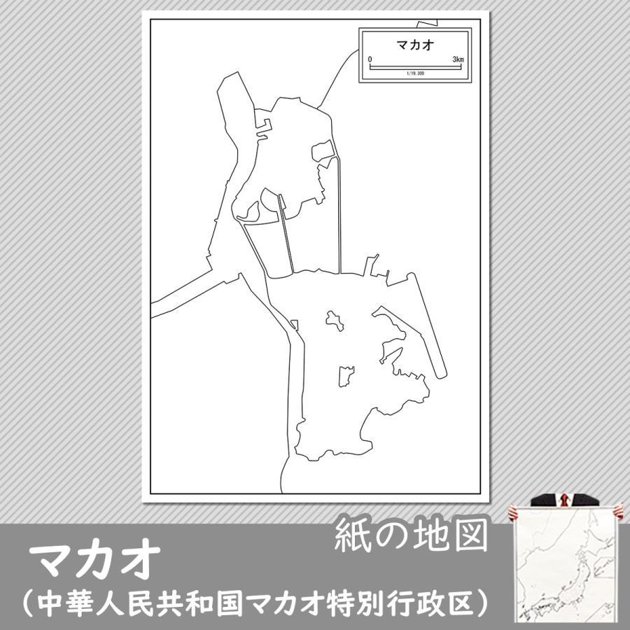 マカオの紙の地図|freemap
