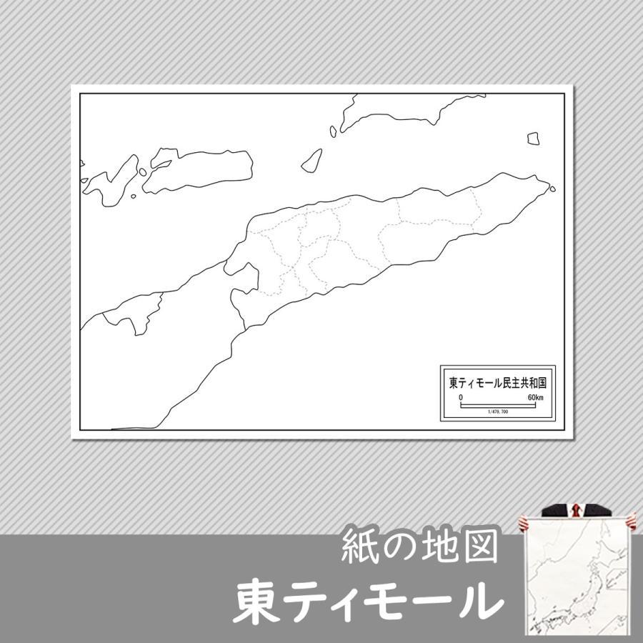 東ティモールの紙の地図|freemap