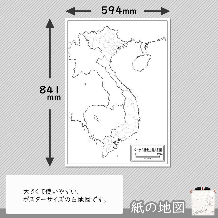 ベトナムの紙の地図|freemap|02