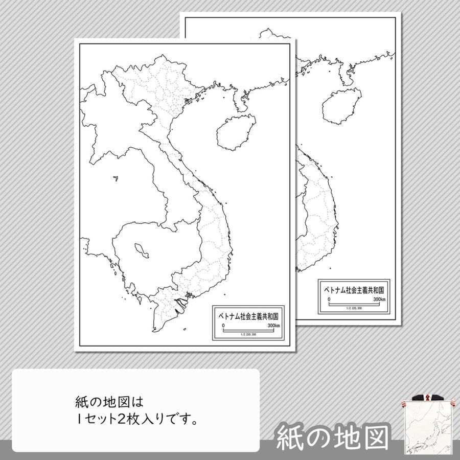 ベトナムの紙の地図|freemap|04