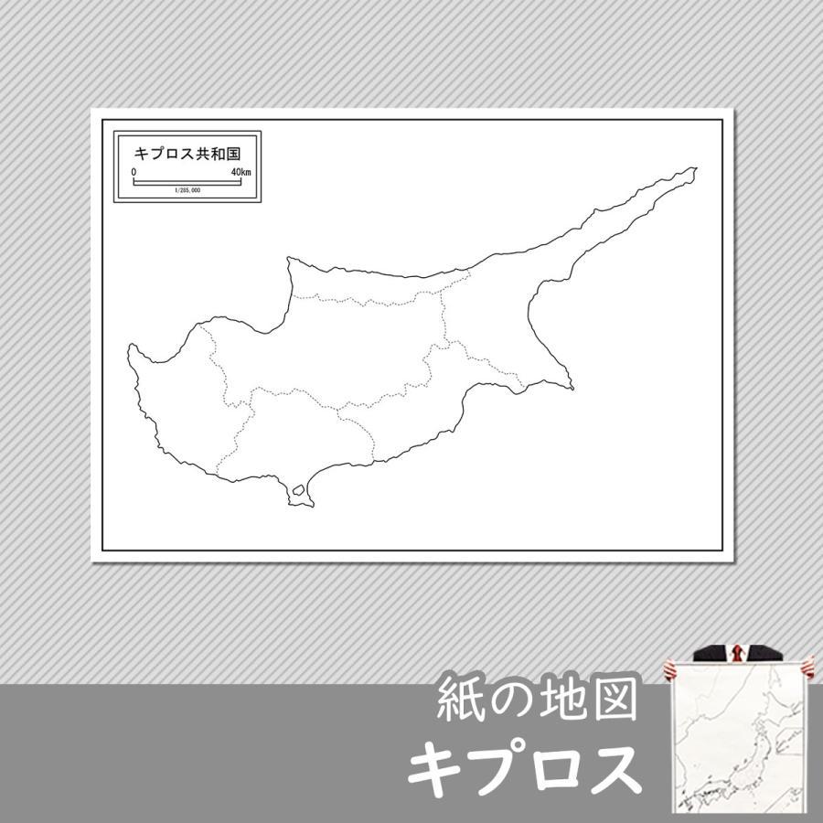 キプロスの紙の地図|freemap