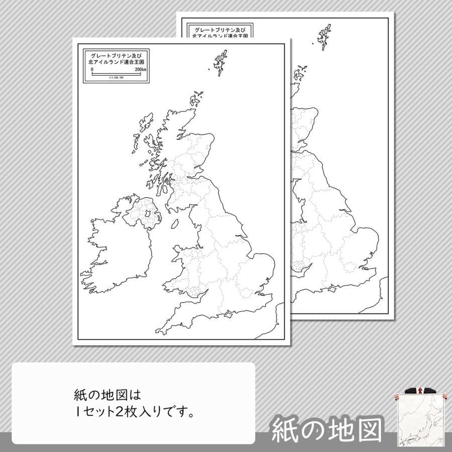 イギリスの紙の地図|freemap|04