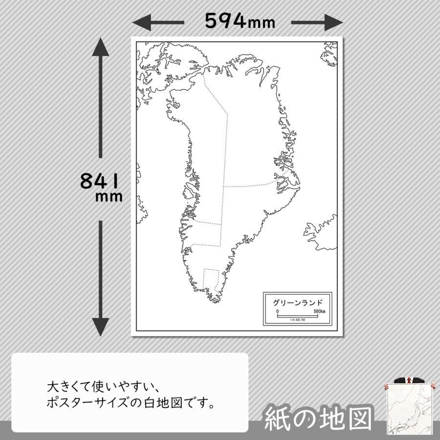 グリーンランドの紙の地図 freemap 02