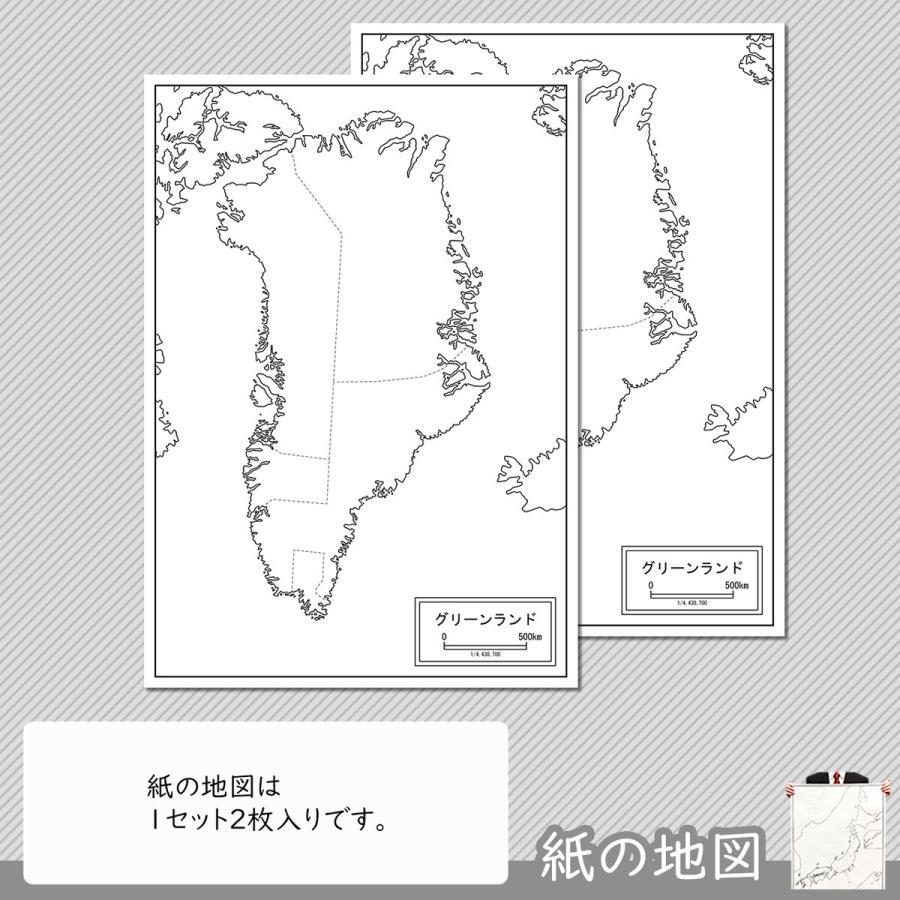 グリーンランドの紙の地図 freemap 04